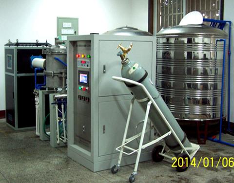 Cold Crucible Induction Levitation Melting Furnace(300g capacity)