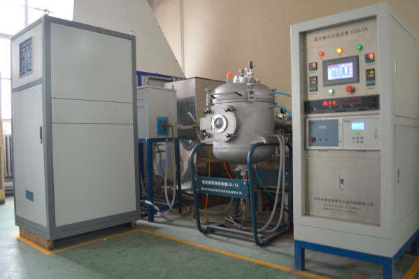 Refractory Metal&Alloy Levitation Melting Equipment